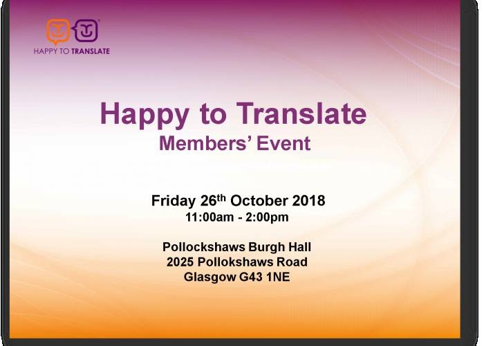 Happy to Translate Members' Event 2018
