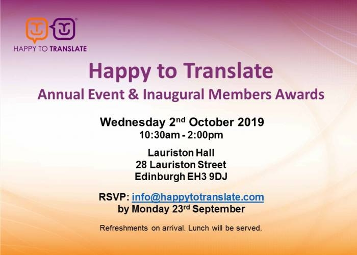 Happy to Translate Members' Event 2nd October 2019